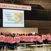 宇和島美容学校:第8回全国理容美容学生技術大会四国地区大会