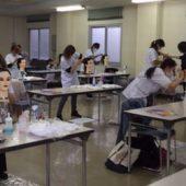 宇和島美容学校:通信生