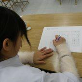 宇和島美容学校:美文字に・・・。