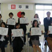 宇和島美容学校:卒業式!