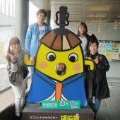宇和島美容学校:ブログ:遠足