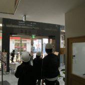 宇和島美容学校:ブログ:非難訓練