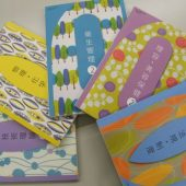 宇和島美容学校:ブログ:2学期末テスト