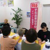 宇和島美容学校:ブログ:ふれあい健康祭
