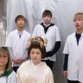 宇和島美容学校:ブログ:和装花嫁メイク
