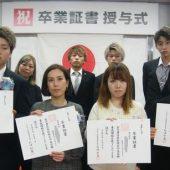 宇和島美容学校:ブログ:桜咲く!