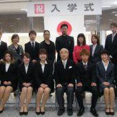 宇和島美容学校:ブログ:入学式