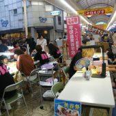 宇和島美容学校:ブログ:土曜夜市