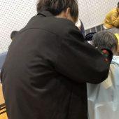 宇和島美容学校:ブログ: