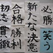 宇和島美容学校: